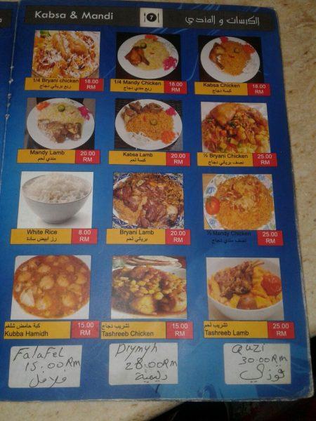 مطعم اكلات بغداد في كوالالمبور ماليزيا (15)