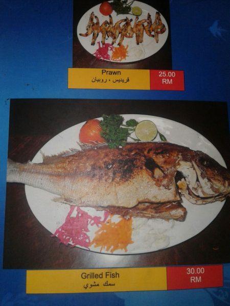 مطعم اكلات بغداد في كوالالمبور ماليزيا (5)