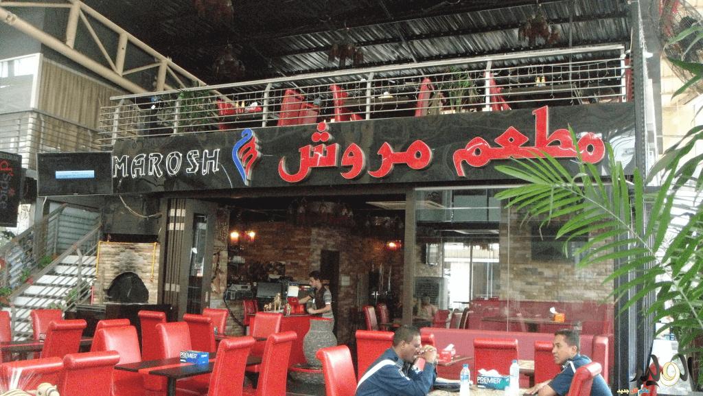 المطاعم في كوالالمبور